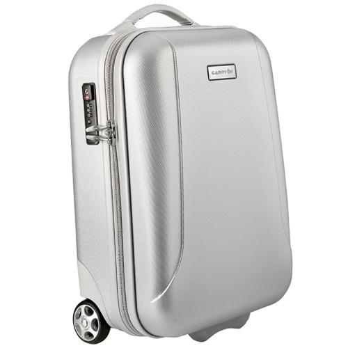 CarryOn Skyhopper zilver